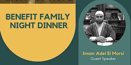 Benefit Family Night Dinner tickets