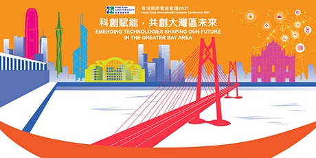 Hong Kong International Computer Conference 2021(attend ONLINE VIA ZOOM) tickets