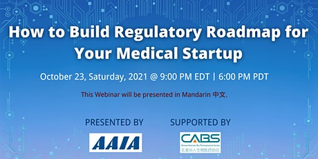How to Build Regulatory Roadmap for Your Medical Startup tickets
