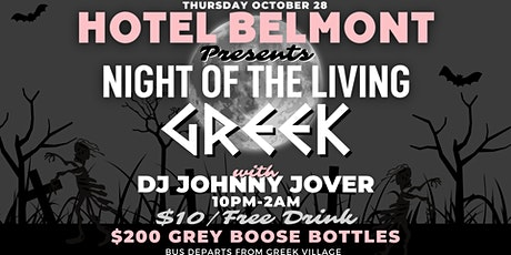 Night of the Living Greek @ The Basement tickets