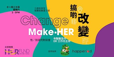 Change Make-HER  一趟走在混沌與希望之間的旅程 tickets