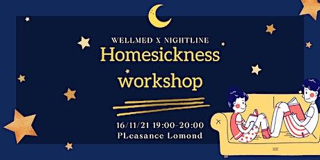 Nightline x WellMed Workshop tickets
