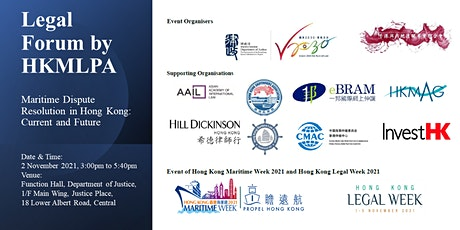 Maritime Dispute Resolution in Hong Kong: Current and Future tickets
