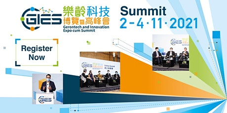 Gerontech and Innovation Expo cum Summit 2021 tickets