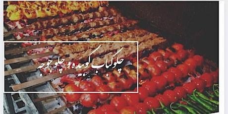 کباب کوبیده، چلوکباب کوبیده، چلوجوجه کباب، چلوکباب مخصوص 24 اکتبر از ۵ دلار tickets