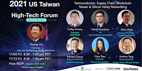 US Taiwan High-Tech Forum tickets