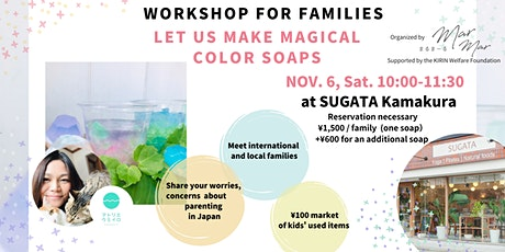Workhop for families - let us make MAGIAL COLOR SOAPS ! tickets