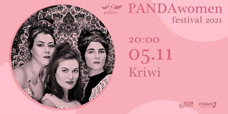 KRIWI: ethno-fusion from Minsk & Berlin // #PANDAwomen Tickets