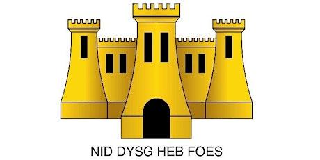 Ysgol Brynhyfryd - 6th Form Open Evening tickets