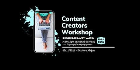Content Creators Workshop IDEADECO tickets