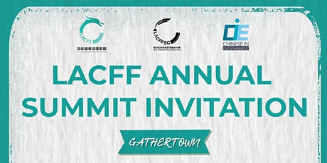 LACFF Screenwriting Competition Summit   LACFF剧本大赛峰会 tickets