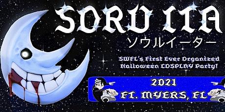 SORU ITA 2021 tickets