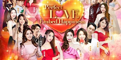 2021 Perfect Love Online Concert tickets