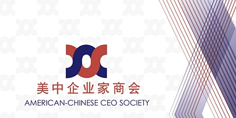American-Chinese CEO Society Musicals & Story Sharing Party tickets