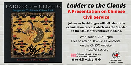 Ladder to the Clouds - A Presentation on Chinese Civil Service tickets