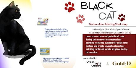 Black Cat  - Watercolour Workshop tickets