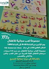 Monday Indoor Arabic Playgroup tickets