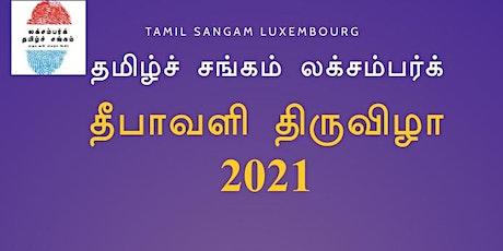 Tamil Sangam Luxembourg Deepavali - 2021 Tickets