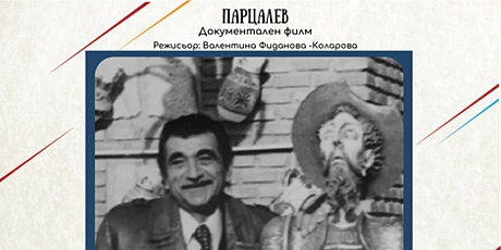 "Screening of the Bulgarian documentary film ""Partsalev"" tickets"