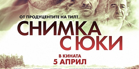 """Screening of the Bulgarian feature film """"Picture with Yuki"""" tickets"""