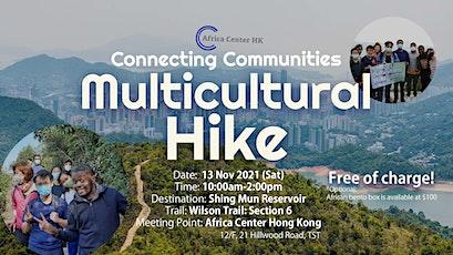 Multicultural Hike (Shing Mun Reservoir) tickets