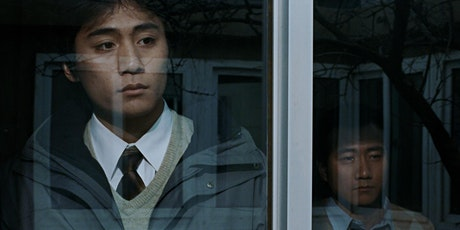Lan Yu: The Making of a Queer East Asian Film Classic tickets
