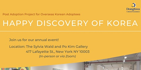 Happy Discovery of Korea: Gallery Talk and Music Performance Tickets