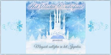 Het Winter Wonderfeest tickets