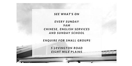 主日学主日 Sunday School Sunday (COMBINED SERVICE) tickets