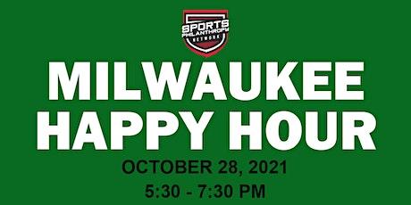 Sports Philanthropy Network Milwaukee Happy Hour tickets