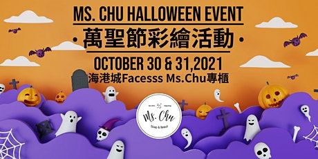 Ms. Chu Halloween Arm Painting Event @ Harbour City tickets