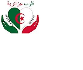 Algerian Hearts Association Launch Event tickets