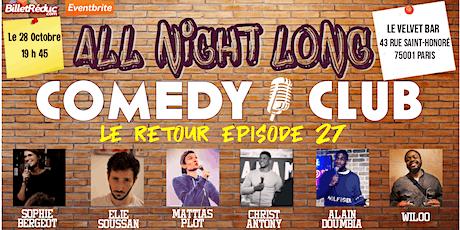 All night long comedy club billets