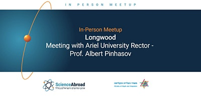 Longwood – Meeting with Ariel University Rector – Prof. Albert Pinhasov