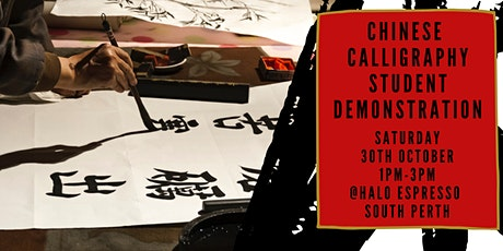 Chinese Calligraphy Student Demonstrations tickets