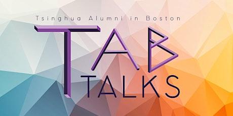 TAB Talks (Vol. 042) - 柔性可植入设备在医疗中的应用 tickets