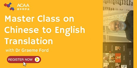 Master Class on Chinese to English Translation with Dr Graeme Ford tickets
