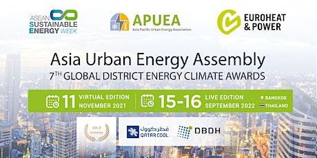 Asia Urban Energy Assembly / 7th Global District Energy Climate Awards tickets