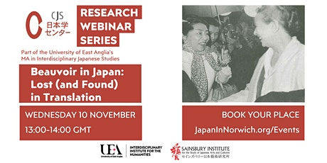 [CJS Webinar] Beauvoir in Japan: Lost (and Found) in Translation tickets