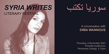 Dima Wannous in conversation with Dr A. Souleman, Prof. M. Omri & S. Rosita tickets