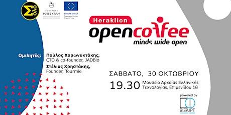 18o Open Coffee Heraklion // Hybrid tickets