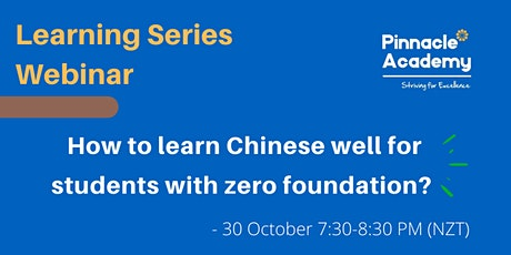 The Second Phase of Chinese Learning Series Webinar tickets
