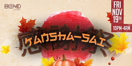 """KANSHA SAI""A Japanese Thanksgiving tickets"