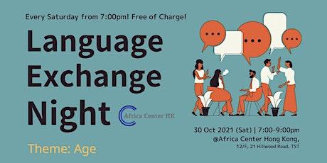 Language Exchange Night tickets