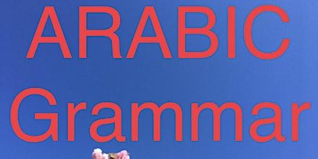 ARABIC GRAMMAR REVIEW(A1-B2) WATCH VIDEOS BEFORE LESSON! tickets