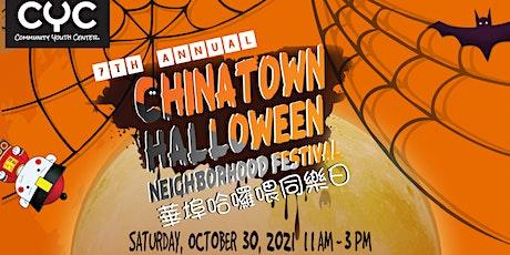 7th Annual Chinatown Halloween Neighborhood Festival tickets