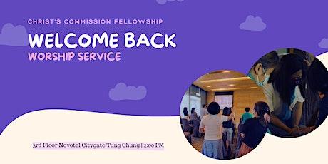 CCF Tung Chung Worship Service tickets
