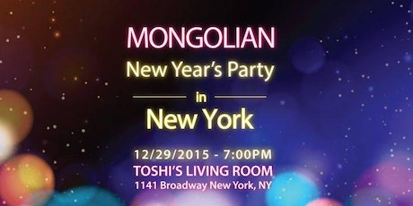Mongolian New Years Party In York 2016 Tickets