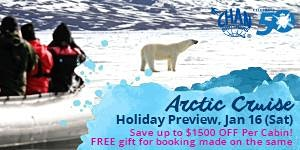 Arctic Cruise Holiday Preview (16 Jan 2016, Sat, 2pm)