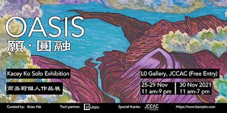 Oasis - Kacey Ko Solo Exhibition 「願.圓融」高嘉莉個展 tickets